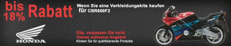 CBR600F2 (PC25)