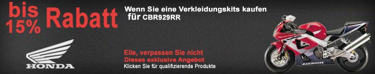 CBR929RR (SC44)